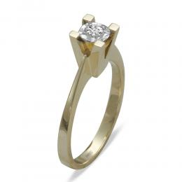 0,09 ct Diamant Miracle Solitärring (0,45 ct Ansicht)
